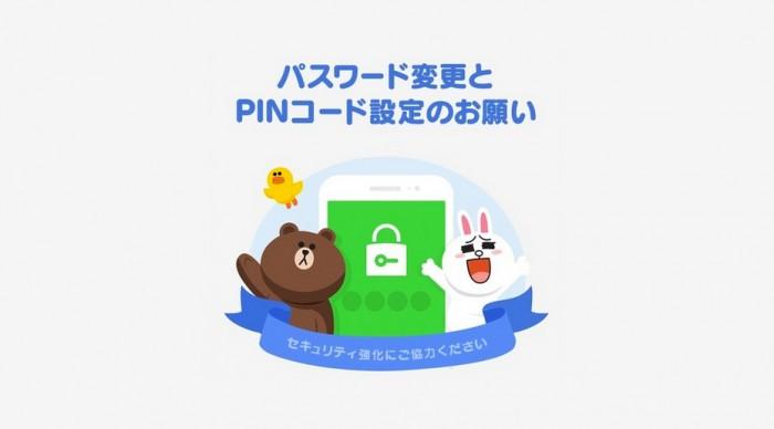linepincode2